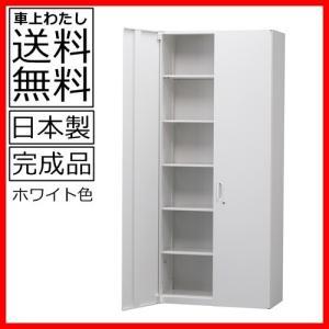 送料無料 HOS-HRLN両開き書庫/書棚日本製/オフィス/学校/病院/福祉施設|select-office
