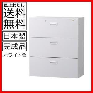 送料無料 HOS-L3NNラテラル3段書庫/書棚日本製/オフィス/学校/病院/福祉施設|select-office