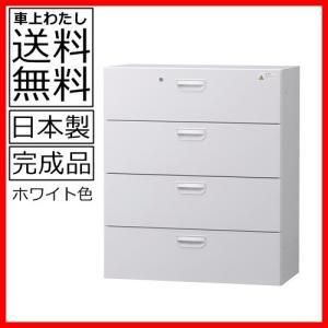送料無料 HOS-L4NNラテラル4段書庫/書棚日本製/オフィス/学校/病院/福祉施設|select-office