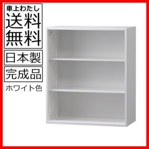 送料無料 HOS-O1オープン(H1050)書庫/書棚日本製/オフィス/学校/病院/福祉施設|select-office