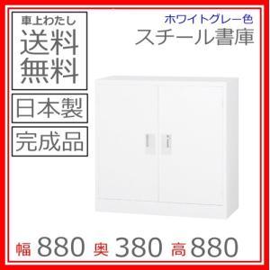 送料無料 TS-33H両開き書庫日本製/オフィス/学校/病院/福祉施設|select-office
