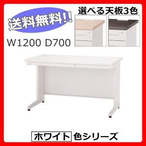 平デスク W1200 東京23区限定組立サービス 送料無料 平机/パソコンデスク/オフィスデスク ホワイトタイプ|select-office