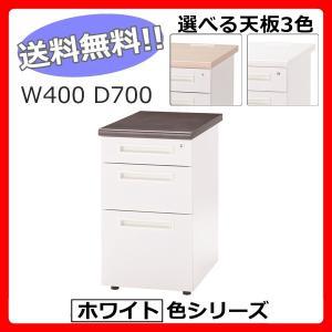 脇デスク W400 東京23区限定組立サービス 送料無料 脇デスク W400 机/脇机/オフィスデスク 選べる天板色・全3色 ホワイトタイプ|select-office