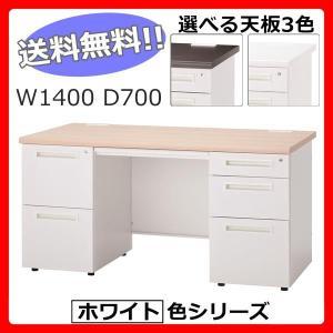 両袖デスク W1400 事務机/両袖机  東京23区+周辺限定組立サービス 送料無料 /オフィスデスク ホワイトタイプ|select-office