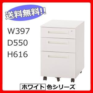 インサイドワゴン3段  送料無料  事務机/机/オフィスデスク 3段タイプ ホワイトタイプ|select-office