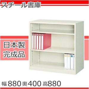 地域限定送料無料 G-33OPオープン書庫 地域限定設置サービス中 書庫 オープン書庫 スチール書庫 メーカー品 国産品 オフィス家具 スチール収納 G-33・OP select-office