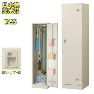清掃道具入れ W455 SWA-455 スチール収納庫/スイッパー 地域限定設置サービス中 日本製 完成品 オフィス家具/収納家具/ロッカーオフィス家具 送料無料|select-office