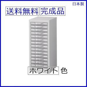 A4W-P114S  送料無料 A4判整理ケースA4判1列浅型14段 H700mmデスクサイド床置型 ホワイト色 日本製 メーカー品  完成品 オフィス家具/収納家具|select-office