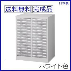 A4W-P214S  送料無料 A4判整理ケースA4判2列浅型14段 H700mmデスクサイド床置型 ホワイト色 日本製 メーカー品  完成品 オフィス家具/収納家具|select-office