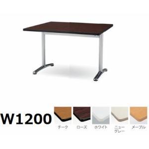 ミーティングテーブルエラストマエッジタイプ(ATT-1275S) カラー選べます  送料無料|select-office