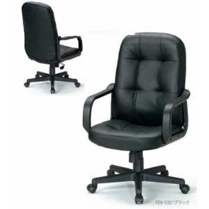 送料無料 オフィスチェアエグゼクティブタイプオフィス家具 チェア/椅子ブラック (FEV-100) お客様組立品|select-office