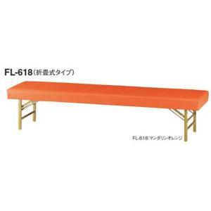 送料無料 ・FLシリーズロビーチェア・折畳タイプ・背無しW1800(FL−618) ビニールレザー・カラー選べます|select-office