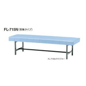 送料無料 ・FLシリーズロビーチェア・背無し・W1500(FL−715N) ビニールレザー・カラー選べます お客様組立品|select-office