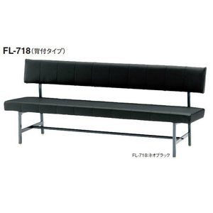 送料無料 ・FLシリーズロビーチェア・背付き・W1800(FL−718) ビニールレザー・カラー選べます お客様組立品|select-office