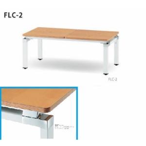 送料無料 ・FLCシリーズロビーチェア・背無し・W1000(FLC-2) 木目調 お客様組立品|select-office