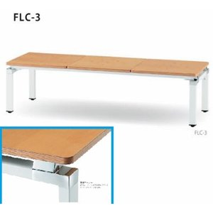 送料無料 ・FLCシリーズロビーチェア・背無し・W1500(FLC-3) 木目調 お客様組立品|select-office