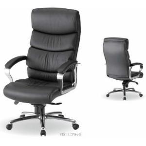 送料無料 オフィスチェアエグゼクティブタイプオフィス家具 チェア/椅子ブラック (FTX-11N) お客様組立品|select-office