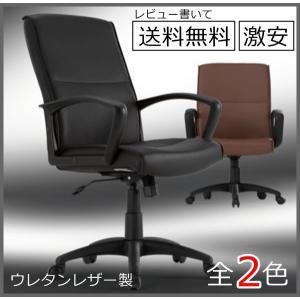 送料無料 オフィスチェアエグゼクティブタイプオフィス家具/チェア/椅子ブラック ウレタンレザー 会議チェア/オフィスチェア/役員用チェア お客様組立品|select-office