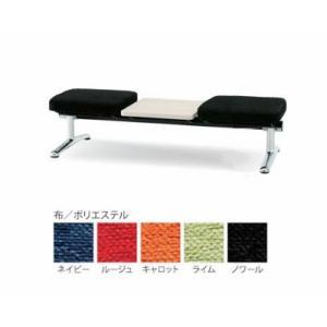 送料無料 ・LAシリーズロビーチェア・背無・テーブル付き・W1540(LA−2NT) 布製・カラー選べます お客様組立品|select-office