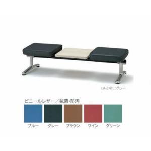 送料無料 ・LAシリーズロビーチェア・背無・テーブル付き・W1540(LA−2NTL) ビニールレザー・カラー選べます お客様組立品|select-office