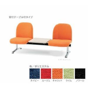 送料無料 ・LAシリーズロビーチェア・背付・テーブル付き・W1560(LA−2T) 布製・カラー選べます お客様組立品|select-office