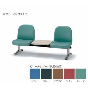 送料無料 ・LAシリーズロビーチェア・背付・テーブル付き・W1560(LA−2TL) ビニールレザー・カラー選べます お客様組立品|select-office