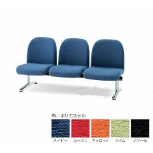 ロビーチェア 送料無料 ・LAシリーズ・背付・W1560(LA−3) 布製・カラー選べます お客様組立品|select-office