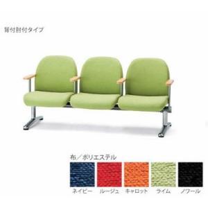 ロビーチェア送料無料 ・LAシリーズ・背付・肘付・W1650(LA−3A) 布製・カラー選べます お客様組立品|select-office