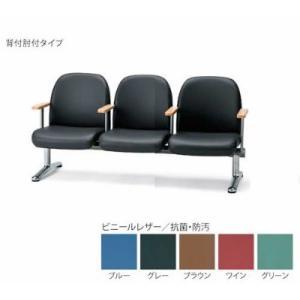 ロビーチェア 送料無料 ・LAシリーズ・背付・肘付・W1650(LA−3AL) ビニールレザー・カラー選べます お客様組立品|select-office