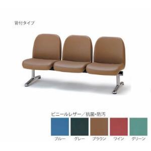 ロビーチェア 送料無料 ・LAシリーズ・背付・W1560(LA−3L) ビニールレザー・カラー選べます お客様組立品|select-office