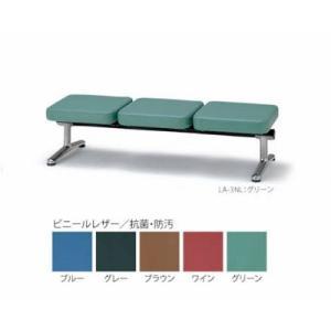 ロビーチェア 送料無料 ・LAシリーズ・背無し・W1540(LA−3NL) ビニールレザー・カラー選べます お客様組立品|select-office