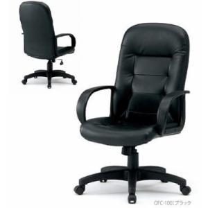 送料無料 オフィスチェアエグゼクティブタイプオフィス家具 チェア/椅子ブラック (OFC-100) お客様組立品|select-office