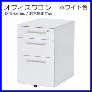 インサイドワゴン3段  送料無料 /ホワイト色 引出し ワゴンホワイト色/かぎ付き|select-office