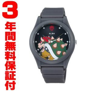 『国内正規品』 ACCK433 腕時計 スーパーマリオブラザーズ クッパモデル SEIKO セイコー ALBA アルバ  メンズ レディース|select-s432