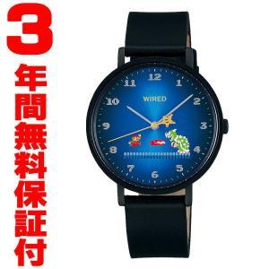 『国内正規品』 AGAK706 WIRED ワイアード SEIKO セイコー メンズ 腕時計 スーパーマリオブラザーズ限定モデル 1200本限定 マリオ クッパ|select-s432
