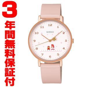 『国内正規品』 AGAK707 WIRED ワイアード SEIKO セイコー メンズ 腕時計 スーパーマリオブラザーズ限定モデル 1200本限定 マリオ ピーチ姫|select-s432