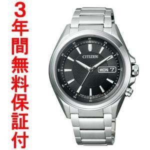 『国内正規品』 AT6040-58E CITIZEN シチズン ATTESA アテッサ エコ・ドライブ 電波腕時計 ソーラー|select-s432
