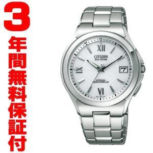 『国内正規品』 ATD53-2842 CITIZEN シチズン ATTESA アテッサ エコ・ドライブ 電波腕時計 ソーラー|select-s432