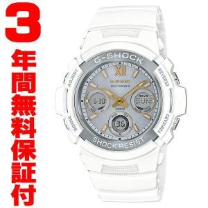 『国内正規品』 AWG-M100SGA-7AJF カシオ CASIO G-SHOCK G-ショック ソーラー電波腕時計 PRECIOUS HEART SELECTION ペアモデル メンズ|select-s432