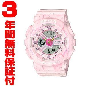 『国内正規品』 BA-110PI-4AJF カシオ CASIO 腕時計 Baby-G ベビーG Ice Cream Pastel Series アイスクリーム・パステルシリーズ select-s432