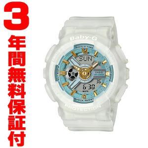 『国内正規品』 BA-110SC-7AJF カシオ CASIO 腕時計 Baby-G ベビーG Sea Glass Colors シーグラス・カラーズ select-s432