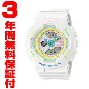 『国内正規品』 BA-110TM-7AJF カシオ CASIO 腕時計 Baby-G ベビーG Decora Style デコラ・スタイル select-s432