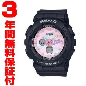 『国内正規品』 BA-120T-1AJF カシオ CASIO 腕時計 Baby-G ベビーG Summer Gradation Dial サマー・グラデーション・ダイアル select-s432