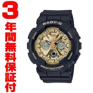 『国内正規品』 BA-130-1A3JF カシオ CASIO 腕時計 Baby-G ベビーG select-s432