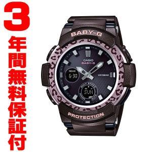 『国内正規品』 BGA-2100LP-5AJF カシオ CASIO ソーラー電波腕時計 Baby-G ベビーG Leopard Pattern Series レオパード・パターン・シリーズ|select-s432
