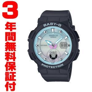『国内正規品』 BGA-250-1A2JF カシオ CASIO 腕時計  Baby-G ベビーG Beach Traveler Series ビーチ・トラベラー・シリーズ select-s432