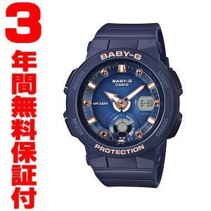 『国内正規品』 BGA-250-2A2JF カシオ CASIO 腕時計  Baby-G ベビーG Beach Traveler Series(ビーチ・トラベラー・シリーズ) select-s432