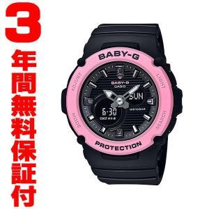 『国内正規品』 BGA-270-1AJF カシオ CASIO 腕時計  Baby-G ベビーG select-s432