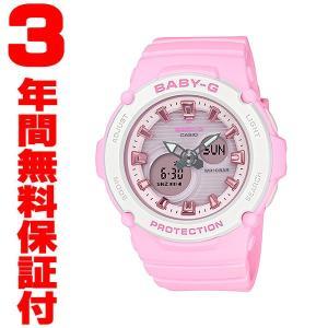 『国内正規品』 BGA-270-4AJF カシオ CASIO 腕時計  Baby-G ベビーG select-s432