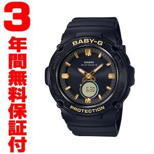 『国内正規品』 BGA-2700SD-1AJF CASIO ソーラー電波腕時計 Baby-G ベビーG Starlit Bezel Series スターリットベゼルシリーズ select-s432